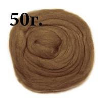 Пряжа для валяния (лента гребенная) 100% шерсть 100г 0219-Тёмно-золотой