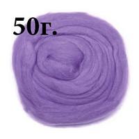 Пряжа для валяния (лента гребенная) 100% шерсть 100г 0272-Колокольчик